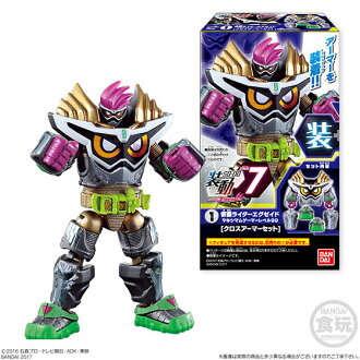 SO-DO Kamen Rider Ex-Aid STAGE7 12Pack BOX (CANDY TOY)(Released)(装動 仮面ライダーエグゼイド STAGE7 12個入りBOX(食玩))