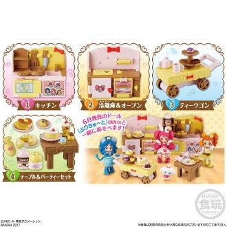 KiraKira PreCure A La Mode - PreCure to Happy Life Cooking Kitchen 10Pack BOX (CANDY TOY)(Released)(キラキラ☆プリキュアアラモード プリキュアとハッピーライフ クッキングキッチン 10個入りBOX(食玩))