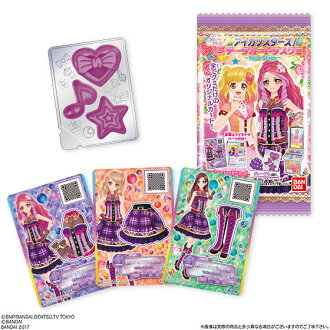 Aikatsu Stars! - Data Carddass Gummy -new stage- 20Pack BOX (CANDY TOY)(Released)(アイカツスターズ!データカードダスグミ~new stage~ 20個入りBOX(食玩))