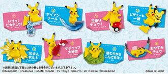Pokemon - Tobidasu! Pikachu Magnet 8Pack BOX (CANDY TOY)(Released)(ポケットモンスター とびだす!ピカチュウマグネット 8個入りBOX(食玩))