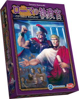 Board Game - Console Romano(Released)(ボードゲーム ローマの執政官)