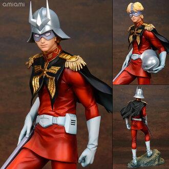 ガンダム・ガイズ・ジェネレーション 機動戦士ガンダム シャア・アズナブル 1/8 完成品フィギュア(Gundam Guys Generation - Mobile Suit Gundam: Char Aznable 1/8 Complete Figure(Released))