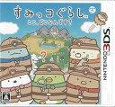 3DS すみっコぐらし ここ、どこなんです?[日本コロムビア]【送料無料】《取り寄せ※暫定》