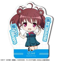 「冴えない彼女の育てかた♭」マグネットシート デザイン04(波島出海)(Saekano: How to Raise a Boring Girlfriend Flat - Magnet Sheet: D..