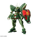 Toy-gdm-3309