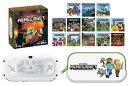 PlayStation Vita Minecraft Special Edition Bundle[SIE]【送料無料】《発売済・在庫品》