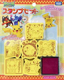 Pokemon Sun and Moon - Stamp Set(Released)(ポケットモンスター サン&ムーン スタンプセット)