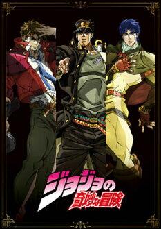 """CD TVアニメ ジョジョの奇妙な冒険 Theme Song Best 「Generation」(CD TV Anime JoJo's Bizarre Adventure Theme Song Best """"Generation""""(Back-order))"""