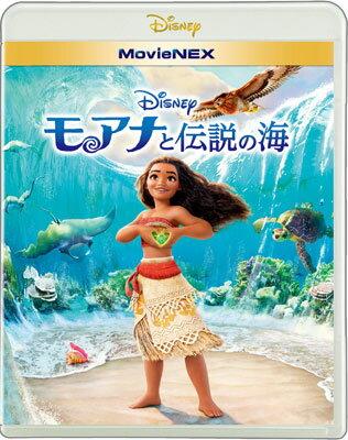 BD+DVD モアナと伝説の海 MovieNEX (Blu-ray Disc)[ウォルト・ディズニー・スタジオ・ジャパン]《取り寄せ※暫定》