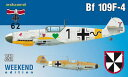 Toy-scl2-73743