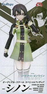 Sword Art Online the Movie: Ordinal Scale Ordinal Scale Special Figure -Sinon- (Game-prize)(Released)(劇場版 ソードアート・オンライン -オーディナル・スケール- オーディナルスケールスペシャルフィギュア -シノン-(プライズ))