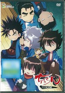 DVDアニメ「ちるらんにぶんの壱」[スマイラル]《05月予約》