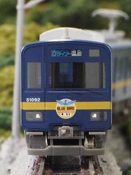 50583完成品モデル東武50090型(ブルーバード青い鳥号)基本6両編成セット(動力付き)[グリーンマックス]【送料無料】《09月予約》