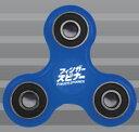 Toy-007563