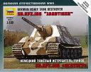 1/100 Sd.Kfz.186 ヤークトティーガー ドイツ重駆逐戦車 プラモデル[ズベズダ]《取り寄せ※暫定》