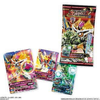 Kamen Rider Battle Ganbarizing - Gashat Henshin Choco Wafer Part.4 20Pack BOX (CANDY TOY)(Released)(仮面ライダーバトルガンバライジング ガシャットヘンシン チョコウエハース4 20個入りBOX (食玩))