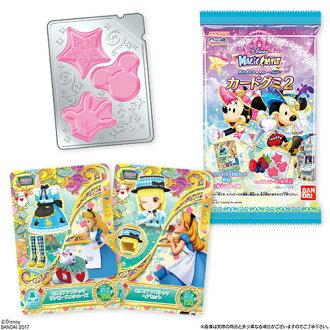 Disney Magic Castle KiraKira Shiny Star Card Gummy Part.2 20Pack BOX (CANDY TOY)(Released)(ディズニー マジックキャッスル キラキラシャイニー★スターカードグミ2 20個入りBOX (食玩))