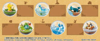 Pokemon - Terrarium Collection 6Pack BOX (CANDY TOY)(Released)(ポケットモンスター テラリウムコレクション 6個入りBOX (食玩))