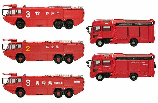 ニッポンの働く車キット 消防車両1 10個入りBOX (食玩)[エフトイズ]《発売済・在庫品》