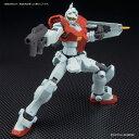 Toy-gdm-3318
