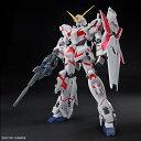 Toy-gdm-3324