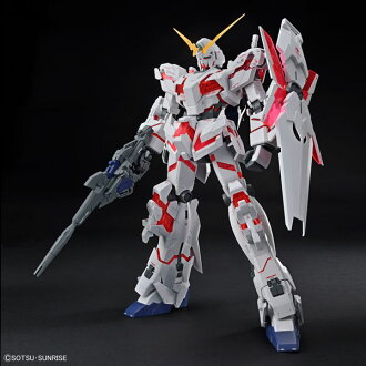 "Mega Size Model 1/48 Unicorn Gundam (Destroy Mode) Plastic Model from ""Mobile Suit Gundam Unicorn""(Released)(メガサイズモデル 1/48 ユニコーンガンダム(デストロイモード) プラモデル 『機動戦士ガンダムUC』より)"