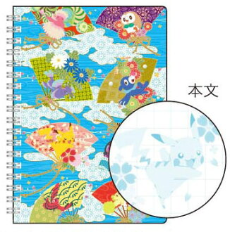 "POKEMON 雅シリーズ B6リングノート 舞扇(Pokemon - ""Miyabi Series"" B6 Ring Notebook: Dancer's Fan(Released))"