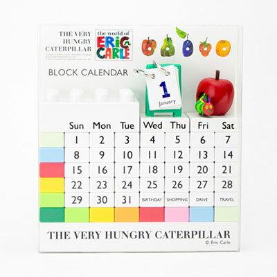 エリック・カール はらぺこあおむし ブロックカレンダー[エーワークス]《取り寄せ※暫定》