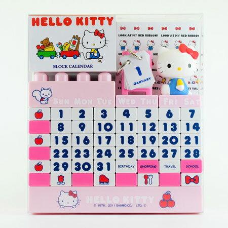 ハローキティ ブロックカレンダー ピンク[エーワークス]《発売済・在庫品》