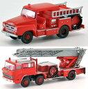 ザ・トラックコレクション 消防ポンプ車・はしご車セット[トミーテック]《09月予約》