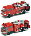 ザ・トラックコレクション 水槽付消防ポンプ車セット[トミーテック]《09月予約》