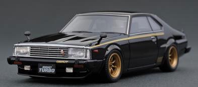 1/18 ニッサン スカイライン 2000 Turbo GT-ES (C211) black[イグニッションモデル]【送料無料】《01月予約》