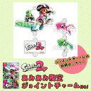 【あみあみ限定特典】Nintendo Switch Splatoon 2 (スプラトゥーン2)[任天堂]【送料無料】《07月予約》