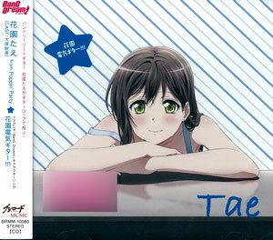 CD 花園たえ(CV:大塚紗英) / TVアニメ「BanG Dream!」キャラクターソング 「花園電気ギター!!!」[ブシロードミュージック]《取り寄せ※暫定》