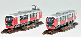 鉄道コレクション 静岡鉄道A3000形(Passion Red)2両セットB[トミーテック]《取り寄せ※暫定》