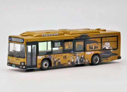 全国バスコレクション 1/80 〈JH023〉 南海バス堺シャトル[トミーテック]《発売済・在庫品》
