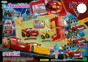 Toy 006661