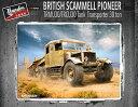 1/35 英・スキャメルパイオニア戦車運搬トラクター+30トントレーラーTRMU30/TRCU30 プラモデル(再販)[Thunder Model]《01月予約...