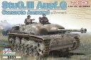 1/35 WW.II ドイツIII号突撃砲G型 コンクリートアーマー w/ツィメリットコーティング プラモデル[ドラゴンモデル]《発売済・在庫品》