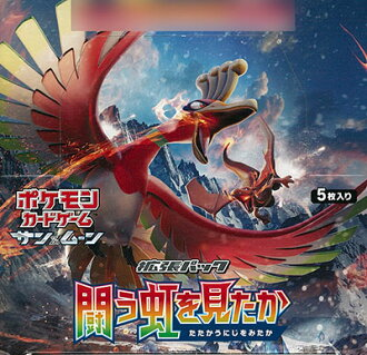 """ポケモンカードゲーム サン&ムーン 拡張パック 闘う虹を見たか 30パック入りBOX(Pokemon Card Game Sun & Moon - Expansion Pack """"Tatakau Niji wo Mita ka"""" 30Pack BOX(Released))"""
