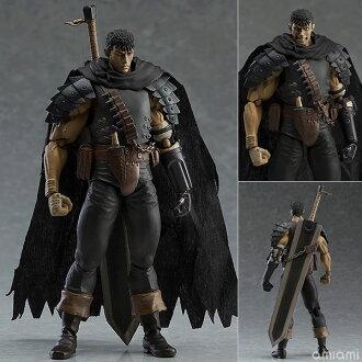 figma ベルセルク ガッツ 黒い剣士ver. リペイントエディション(figma - Berserk: Guts Black Swordsman ver. Repaint Edition(Released))