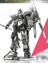 メタリックナノパズル プレミアムシリーズ TMPG-009 機動戦士ガンダム 逆襲のシャア RX-93 νガンダム[プレックス]《…