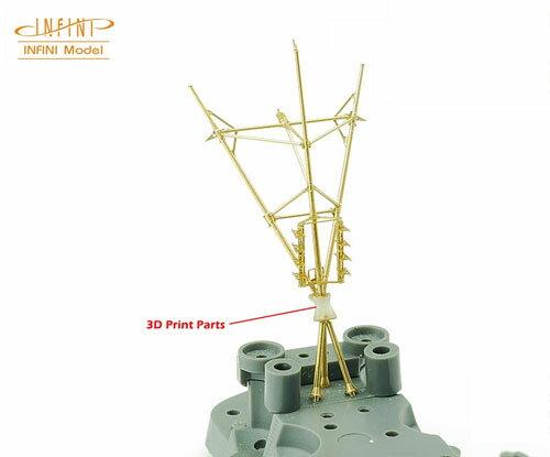 IMSシリーズ 1/700 艦船用真ちゅう製マストセット 日・戦艦大和・武蔵・紀伊用(F社NEXT用)[インフィニモデル]《発売済・在庫品》