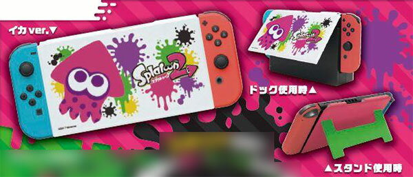 Nintendo Switch専用スタンド付きカバー スプラトゥーン2イカ[マックスゲームズ]【送料無料】《発売済・在庫品》