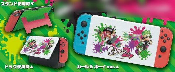 Nintendo Switch専用スタンド付きカバー スプラトゥーン2ガール&ボーイ[マックスゲームズ]【送料無料】《発売済・在庫品》
