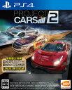 【特典】PS4 Project CARS 2[バンダイナムコ]《09月予約》