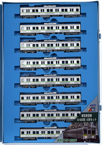 A9970 都営新宿線10-000形 8両セット[マイクロエース]【送料無料】《取り寄せ※暫定》