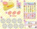 Toy-006737