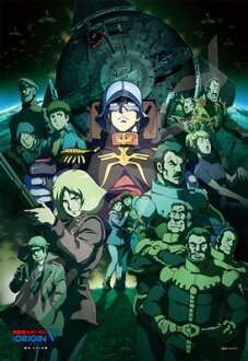 Jigsaw Puzzle - Mobile Suit Gundam: The Origin V Gekitotsu Loum Kaisen 300pcs (300-1307)(Released)(ジグソーパズル 機動戦士ガンダム THE ORIGIN V 激突 ルウム会戦 300ピース (300-1307))