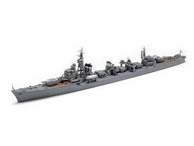 1/700 ウォーターラインシリーズ No.460 日本海軍駆逐艦 島風 プラモデル[タミヤ]《取り寄せ※暫定》